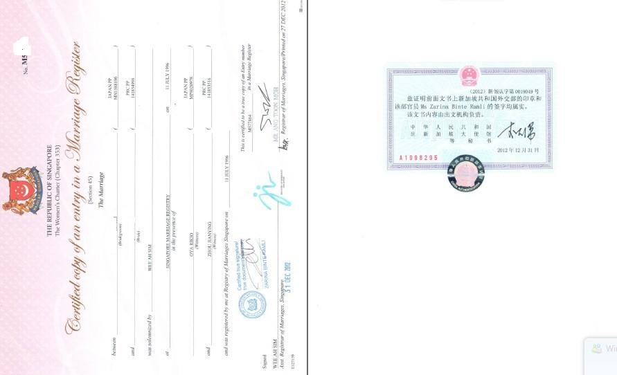 新加坡结婚证公证用于签证延期