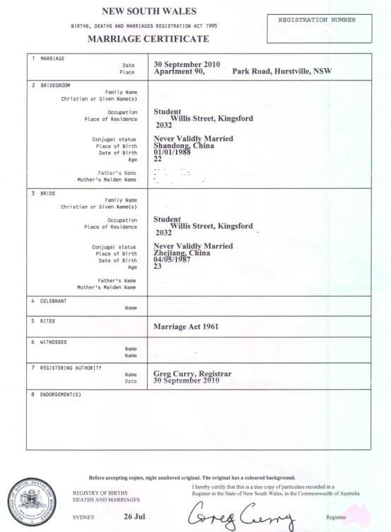 北京外交部认证电话_澳大利亚结婚证使馆认证_注册美国公司-注册BVI公司-国际公证 ...